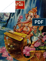 Chandamama Kathalu In English Pdf