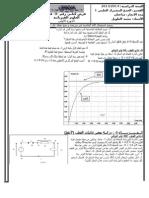 Copie de Examen 2014 Rc