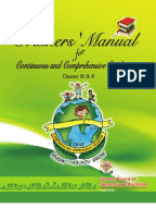 nba accreditation manual sar and evaluation guidelines
