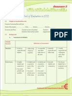 Tools of Evaluation in CCE