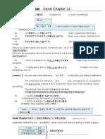 Grammar Sheet Genki Chapter 14_15