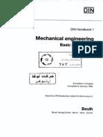 DIN Handbook 1 Mechanical Engineering