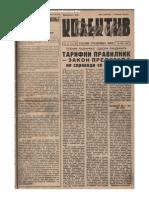 Borski Kolektiv br. 35/ 1952