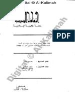Al Thaqafa Al Jadida 17