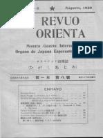 Revuo Orienta 1920 2