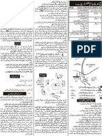 Hajj Guide Urdu