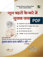 Hindi Book-4