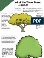 三本の木 - Legend of the Three Trees