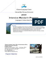 8-Week Instensive Mandarin Program NSYSU(Normal)