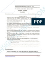 Sample Test paper