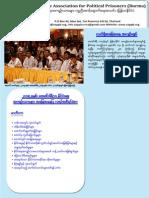 AAPP Monthly Chronology for February 2015 (Bur)