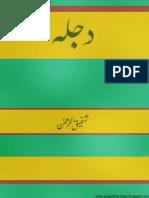 Dajla - Shafiq Ur Rehman