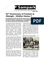 VHP Sampark August 2009