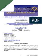 Parashat Beshalaj # 16 Adul 5770