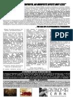 Κείμενο_για_Μπαλτά.pdf