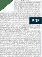 gpscnewrecruitment2015 (2).pdf