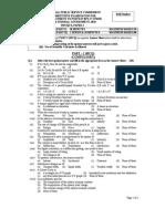 Physics - 2010.pdf