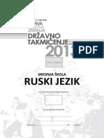 Ruski Srednja skola Testovi i Rjesenja