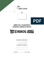 Takmicenje 2011 Ruski jezik - Test i Rjesenja