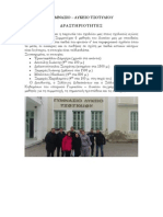Δραστηριότητες Γυμνασίου-Λυκείου Τσοτυλίου.pdf