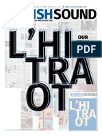Jewish Sound | March 27, 2015 | Final Edition