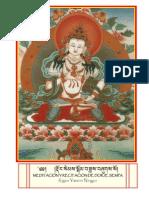Practica de Meditacion Dorje Sempa