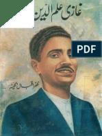 Ghazi-Ilam-Deen-Shaheed-R-A.pdf