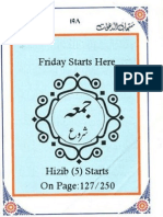 Dalail Ul Khayrat 5. Friday