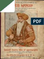 Daler Khalsa - Giani Kartar Singh Classwalya