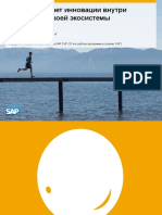 6 SAP Innovations