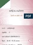 78037296-நாள-பாடத-திட-டம.pptx