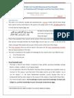 Lesson 5 - Three Fundamentals Class 1 (Friday 09.01.2015)2