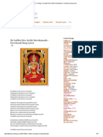 Lyrics in Telugu_ Sri Lalitha Siva Jyothi Sarvakamada