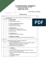 Pdve Paper Solution 2012