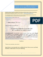 Critical Analysis on Bg 18 64 Its Sankara Bhasyam is Bg 18 65 Merely a Means or an Objective in Itself Click Here for the PDF Download