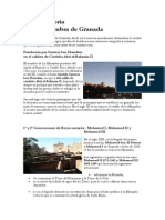 Breve Historia de La Alhambra de Granada