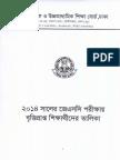 JDC & JSC Stipend Result 2014