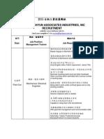 2015Taichyun Recruitment Announcement