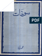 Eik Khat Zameer Kay Naam-Pensketch-Dr Aslam Farrukhi-Soghat Banglore-March 1995