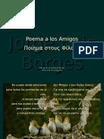 BorgesPoema(g)1