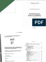 Tehnologija Voca i Povrca - Dr Gordana Niketic Aleksic