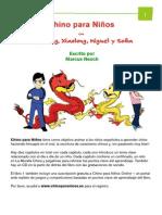 Curso Básico de Chino para Niños