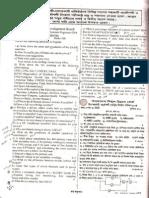 BPDB REB Question Bank ( 19 Sets )