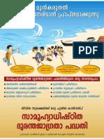 CBDP Poster
