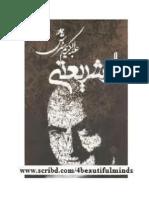 Soroush - Az Shariati