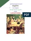 TantraSara-1-3; [Telugu]