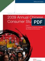 Chinese Consumer Study-2009
