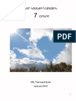 Copy of Ani Harutyunyan.pdf