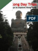 Hongkong Daytrips