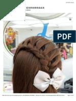 ☞37种漂亮头发的编法,爱美的你快快收起来